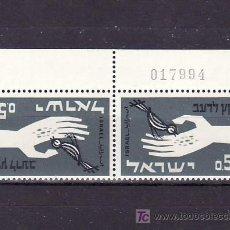 Sellos: ISRAEL 231A TETE-BECHE SIN CHARNELA, CAMPAÑA MUNDIAL CONTRA EL HAMBRE, . Lote 11843856