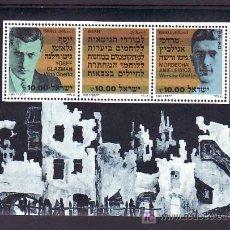 Sellos: ISRAEL HB 25 SIN CHARNELA, 40º ANIVERSARIO DE LA SUBLEVACION DEL GHETTO DE VARSOVIA, . Lote 55860067