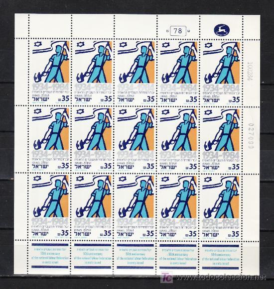 ISRAEL 908 MINIPLIEGO SIN CHARNELA, 50º ANIVERSARIO FEDERACION NACIONAL DEL TRABAJO, (Sellos - Extranjero - Asia - Israel)