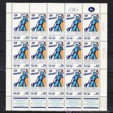 Sellos: ISRAEL 908 MINIPLIEGO SIN CHARNELA, 50º ANIVERSARIO FEDERACION NACIONAL DEL TRABAJO, . Lote 11753396