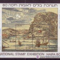 Sellos: ISRAEL HB 20** - AÑO 1980 - EXPOSICION FILATELICA NACIONAL HAIFA 80 - BARCOS. Lote 195436196