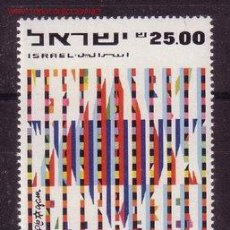 Sellos: ISRAEL 869*** - AÑO 1983 - 35º ANIVERSARIO DE LA INDEPENDENCIA. Lote 22305993