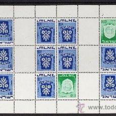 Sellos: ISRAEL - ESCUDOS DE CIUDADES - HB SERIE BASICA - AÑO 1970. Lote 14914207