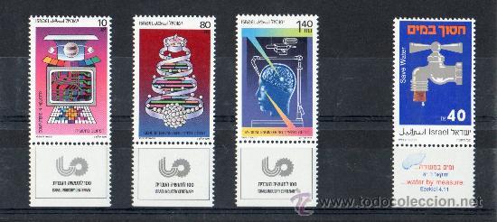ISRAEL AÑO 1988 2 SERIES COMPLETAS NUEVAS*** CIÉNCIA Y TECNOLOGÍA - AHORRO DE ENERGÍA Y AGUA (Sellos - Extranjero - Asia - Israel)