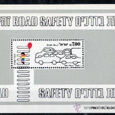Sellos: ISRAEL AÑO 1982 YV HB 21*** SEGURIDAD VIAL - AUTOMÓVILES - TRANSPORTES - NIÑOS. Lote 15679994