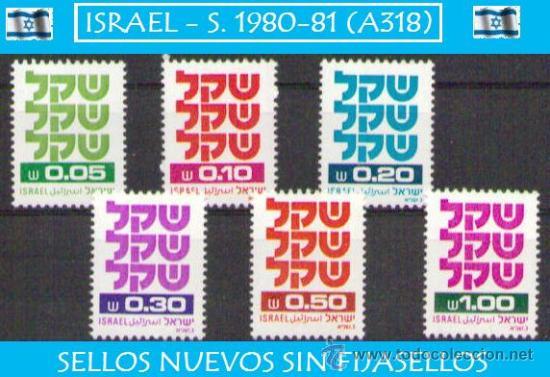 LOTE SELLOS NUEVOS - ISRAEL - S. 1980-81 (A318) (UNIFICO ENVIOS AHORRA GASTOS COMPRANDO MAS SELLO) (Sellos - Extranjero - Asia - Israel)