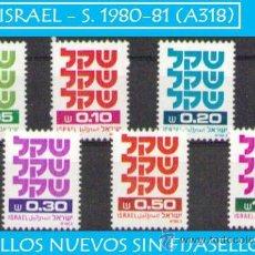 Sellos: LOTE SELLOS NUEVOS - ISRAEL - S. 1980-81 (A318) (UNIFICO ENVIOS AHORRA GASTOS COMPRANDO MAS SELLO). Lote 15711353