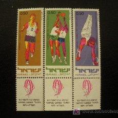 Sellos: ISRAEL 1971 IVERT 445/7 *** JUEGOS DEPORTIVOS HAPOEL - DEPORTES - GIMNASIA - BALONCESTO - ATLETISMO. Lote 20990219