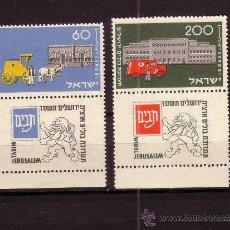 Sellos: ISRAEL 80/81*** - AÑO 1954 - CENTENARIO DEL SERVICIO POSTAL DE JERUSALEN. Lote 23126291