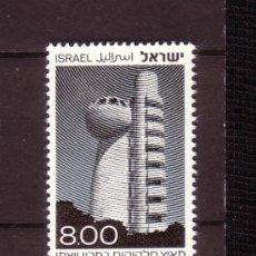 Sellos: ISRAEL 656*** - AÑO 1977 - ACELERADOR KOFFER - INSTITUTO DE CIENCIAS WEIZMANN. Lote 23234331