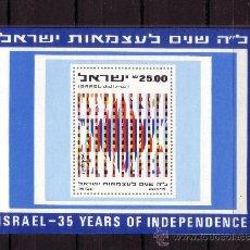 Sellos: ISRAEL HB 24** - AÑO 1983 - 35º ANIVERSARIO DE LA INDEPENDENCIA. Lote 23234841