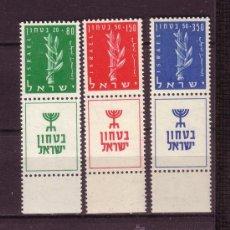 Sellos: ISRAEL 116/18*** - AÑO 1957 - DEFENSA NACIONAL. Lote 23994486