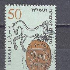 Sellos: ISRAEL, SELLO USADO. Lote 24207772