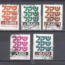 Sellos: ISRAEL, SELLO USADO. Lote 24207834