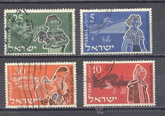 ISRAEL, SELLO USADO (Sellos - Extranjero - Asia - Israel)