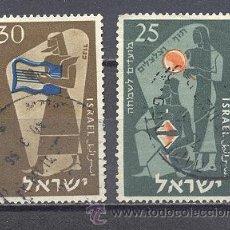 Sellos: ISRAEL, SELLO USADO. Lote 24207901