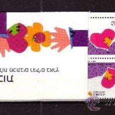 Sellos: ISRAEL CARNET 1093A*** - AÑO 1989 - SELLOS DE FELICITACIONES - EL AMOR. Lote 24626433