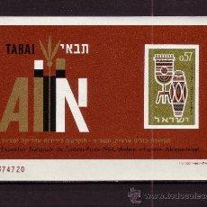 Sellos: ISRAEL HB 5*** - AÑO 1964 - EXPOSICION FILATÉLICA NACIONAL TABAI. Lote 24626482