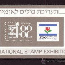Sellos: ISRAEL HB 22** - AÑO 1982 - EXPOSICION FILATELICA NACIONAL BEER SHEVA 82. Lote 24626554