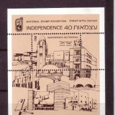 Sellos: ISRAEL HB 38** - AÑO 1988 - EXPOSICION FILATELICA NACIONAL DE JERUSALEN. Lote 25455296