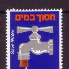 Sellos: ISRAEL 1027*** - AÑO 1988 - AHORRAR AGUA. Lote 25540797