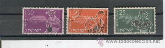 ISRAEL. SELLOS. (Sellos - Extranjero - Asia - Israel)