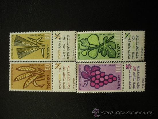 e0b875b5b4fd Israel 1958 Ivert 141/4 *** Año Nuevo - Productos Nacionales - Frutos -  Flora