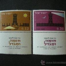Sellos: ISRAEL 1963 IVERT 232/3 *** 25º ANIVERSARIO DE LOS PUEBLOS FORTIFICADOS TOUR Y PALISSADE. Lote 26869599