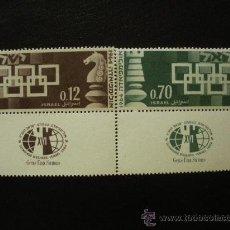 Sellos: ISRAEL 1964 IVERT 263/4 *** 16º TORNEO INTERNACIONAL DE AJEDREZ EN TEL-AVIV. Lote 27201685