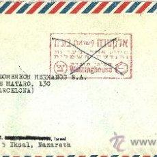 Sellos: SOBRE CIRCULADO DE ISRAEL CON MATASELLOS DE TEL AVIV - 1974. Lote 27219603