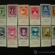 Sellos: ISRAEL 1969 IVERT 379/86 *** ESCUDOS DE CIUDADES. Lote 27241850