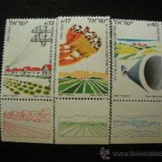 Sellos: ISRAEL 1984 IVERT 898/900 *** INFRAESTRUCTURAS REGIONALES. Lote 27241991