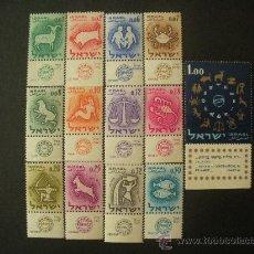 Sellos: ISRAEL 1961 IVERT 186/98 *** LOS SIGNOS DEL ZODIACO. Lote 27360115