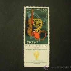 Sellos: ISRAEL 1961 IVERT 208 *** 25º ANIVERSARIO ORQUESTA FILARMÓNICA NACIONAL - MÚSICA. Lote 27360302