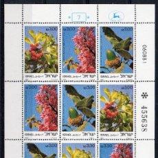 Sellos: ISRAEL AÑO 1981 YV HB 813/15*** ÁRBOLES DE TIERRA SANTA - FLORES - FLORA - NATURALEZA. Lote 27482365
