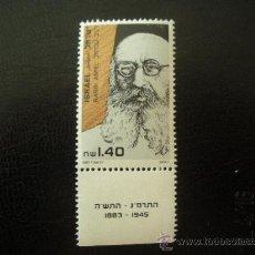 Sellos: ISRAEL 1987 IVERT 1012 *** RABINO M. AMIEL - PERSONAJES. Lote 27739528