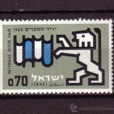 Sellos: ISRAEL 287** - AÑO 1965 - FERIA INTERNACIONAL DEL LIBRO DE JERUSALEM. Lote 195244218