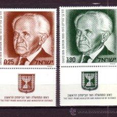 Sellos: ISRAEL 561/62*** - AÑO 1974 - ANIVERSARIO DE LA MUERTE DE DAVID BEN GURION. Lote 109519307