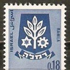 Sellos: ISRAEL YVERT NUM. 382A NUEVO SIN FIJASELLOS. Lote 29165410