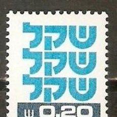 Sellos: ISRAEL YVERT NUM. 773 NUEVO SIN FIJASELLOS. Lote 29165636