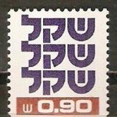 Sellos: ISRAEL YVERT NUM. 799 NUEVO SIN FIJASELLOS. Lote 29165664