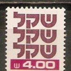 Sellos: ISRAEL YVERT NUM. 801 NUEVO SIN FIJASELLOS. Lote 29165680