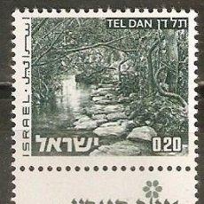 Sellos: ISRAEL YVERT NUM. 532 NUEVO SIN FIJASELLOS. Lote 29165782
