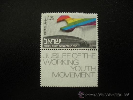 ISRAEL 1974 IVERT 549 *** 50º ANIVERSARIO MOVIMIENTO DE LA JUVENTUD OBRERA (Sellos - Extranjero - Asia - Israel)