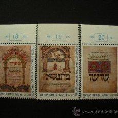 Sellos: ISRAEL 1986 IVERT 986/8 *** AÑO NUEVO - PAGINAS ILUSTRADAS DE MAHZOR DE WORMS. Lote 29340784