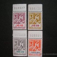 Sellos: ISRAEL 1984 IVERT 904/6 Y 919 *** SERIE BÁSICA - LAS SIETE ESPECIAS . Lote 29645138