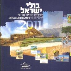Sellos: ISRAEL 2011. Lote 202524757