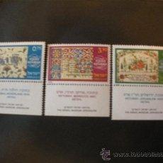 Sellos: ISRAEL 1978 IVERT 672/4 *** CONTRATOS DE MATRIMONIO DE LOS SIGLOS XVII Y XIX. Lote 31161314