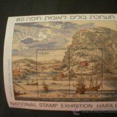Sellos: ISRAEL 1980 HB IVERT 20 *** EXPOSICIÓN NACIONAL SELLOS - HAIFA-80 - VISTA DE HAIFA Y MONTE CARMELO. Lote 31231093
