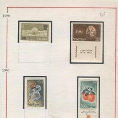 Sellos: ISRAEL.SELLOS ANTIGUOS. AÑO 1956. ALBERT EINSTEIN. . Lote 31360689
